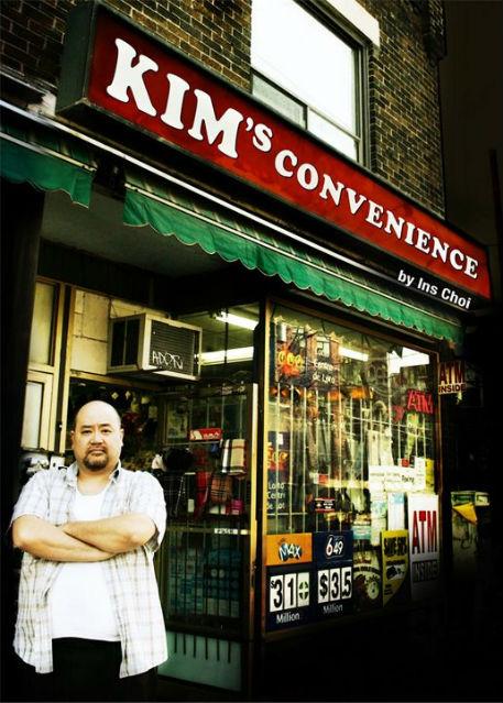Theatre - Kim's Convenience